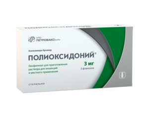 Полиоксидоний лиоф. д/ин. фл. 3мг №5