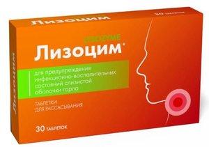 Комплекс Мурамидазы и витамина В6 таб. №30