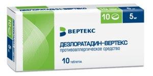 Дезлоратадин табл. п.п.о 5мг N10