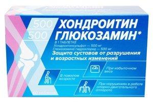 Глюкозамин-Хондроитин Комплекс таб. 500мг+500мг №60