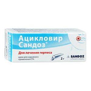 Ацикловир-Сандоз крем 5% 2г