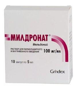 Милдронат р-р в/в и парабульб. введ. 10% 5мл №10