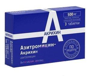 Азитромицин-Акрихин таб. п/о 500мг №3