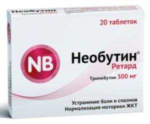 Необутин Ретард таб. с пролонг. высв., п/п/о 300мг №20