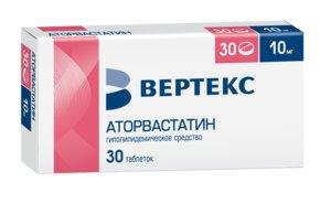 Аторвастатин Вертекс таб п/о 10мг №30