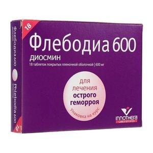 Флебодиа 600 таб. п/о №18