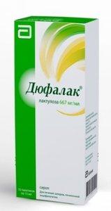 Дюфалак сироп 66.7% 15мл №10