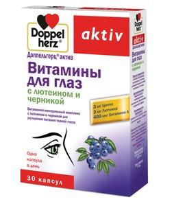 Доппельгерц Актив Витамины д/глаз с лютеином и черникой капс. №30