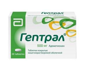 Гептрал таб. п/о 500мг №20