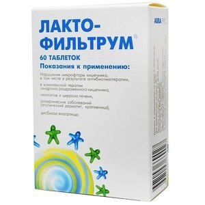 Лактофильтрум таб. №60