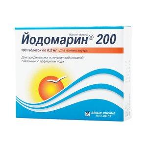 Йодомарин 200 таб. №100