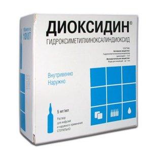 Диоксидин р-р д/ин. 0,5% 5мл №10