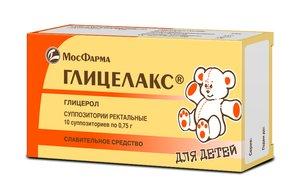 Глицелакс супп. рект. д/детей 750мг №10