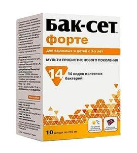 БакСет Форте капс. №10