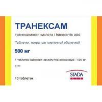 Транексам таб. п/о 500мг №30