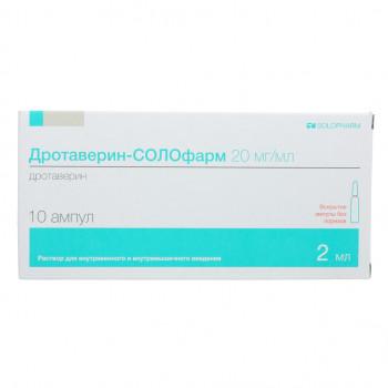 Дротаверин-Солофарм р-р д/ин. амп. 2% 2мл №10