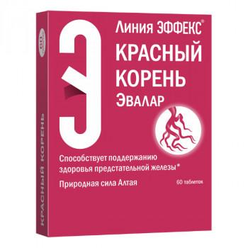 Нэйчес Баунти Кератин формула капс. №50