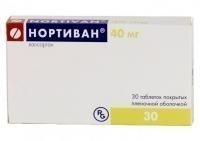 Нэйчес Баунти Ацидофилус пробиотик капс. №100
