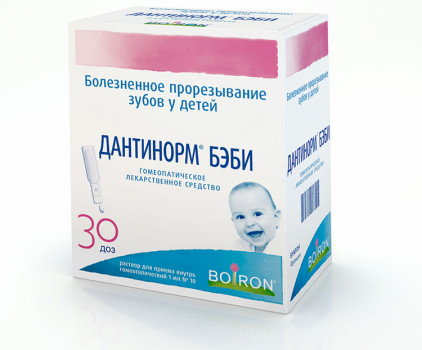 Дантинорм бэби р-р внутр 1 доза 1мл №30