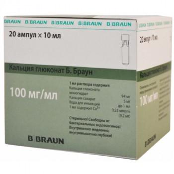 Кальция глюконат Б. Браун р-р в/в и в/м 10% 10мл №20