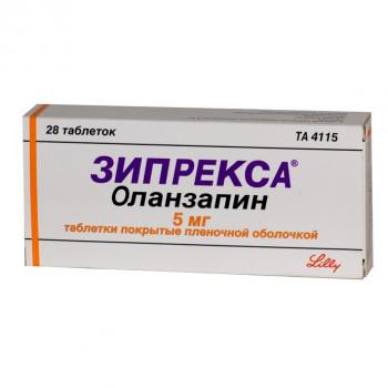 Зипрекса таб. п/о 5мг №28