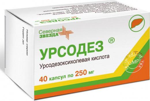 Диметинден гель 0.1% 30г