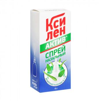 Ксилен Актив спрей наз. 0,1% 15мл