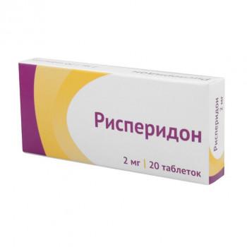 Рисперидон таб. п/о 2мг №20