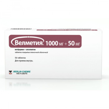 Велметия таб. п/о 1000мг+50мг №56