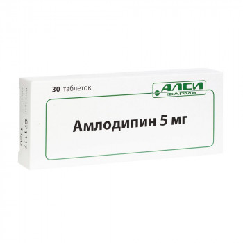 Амлодипин-Алси таб. 5мг №30