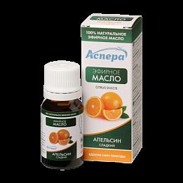 Масло эфирное Апельсин сладкий Аспера 10мл