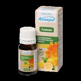 Масло парфюмерно-косметическое Лимон Аспера 10мл