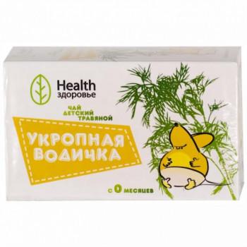 Фиточай детский Укропная водичка ф/п 1.5г №20