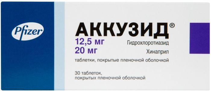 Аккузид таб. п/о 20/12.5мг №30
