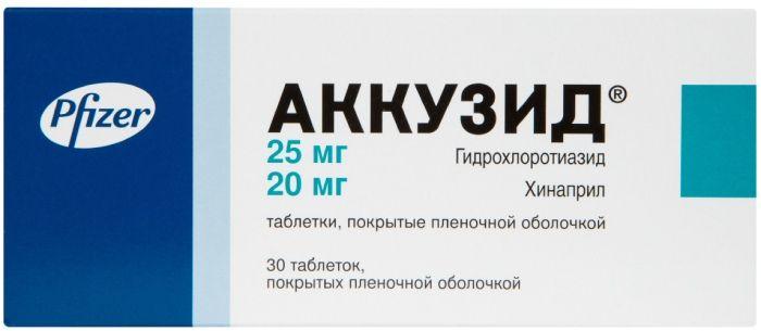 Аккузид таб. п/о 20/25мг №30