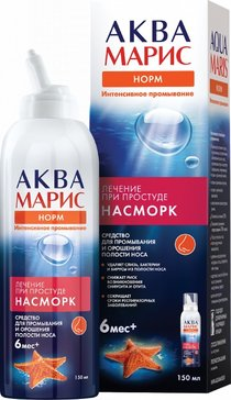 Аква Марис Норм интенсивное промывание спрей д/орошения носа 6м+ 150мл