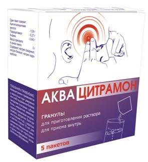 Аквацитрамон гран. д/приема внутрь пак. №5