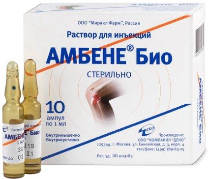 Амбене Био р-р д/ин. 1мл №10