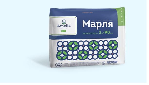 Амелия Марля медицинская 3м