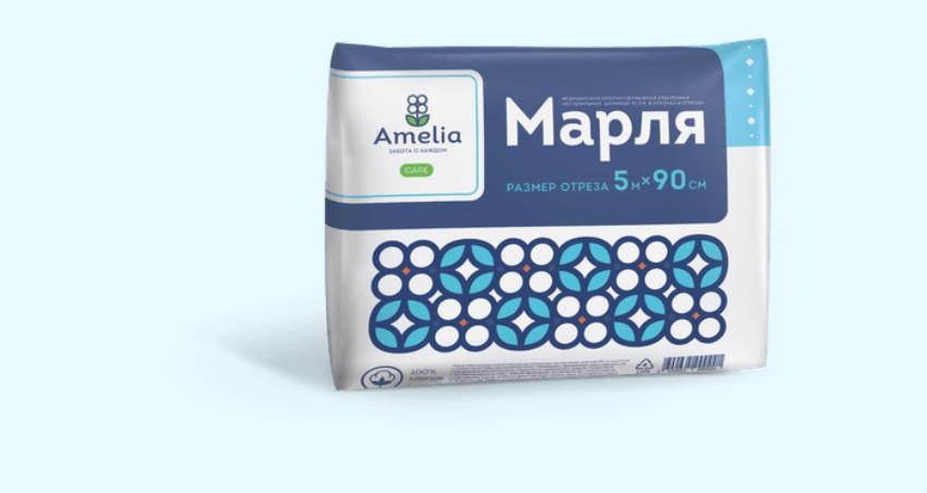 Амелия Марля медицинская 5м