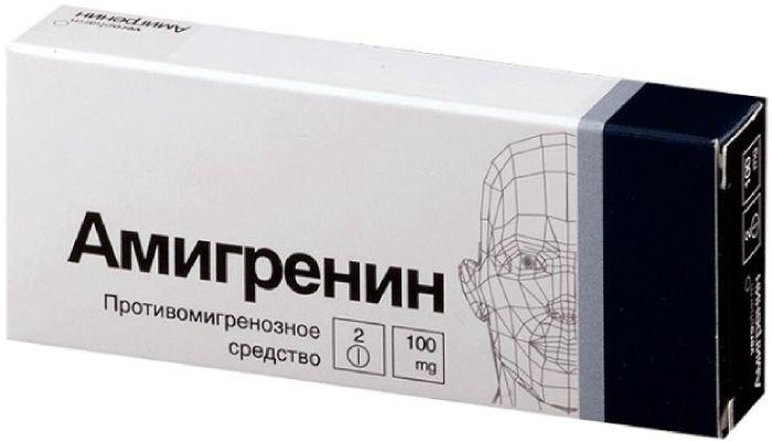 Амигренин таб. п/о 100мг №2