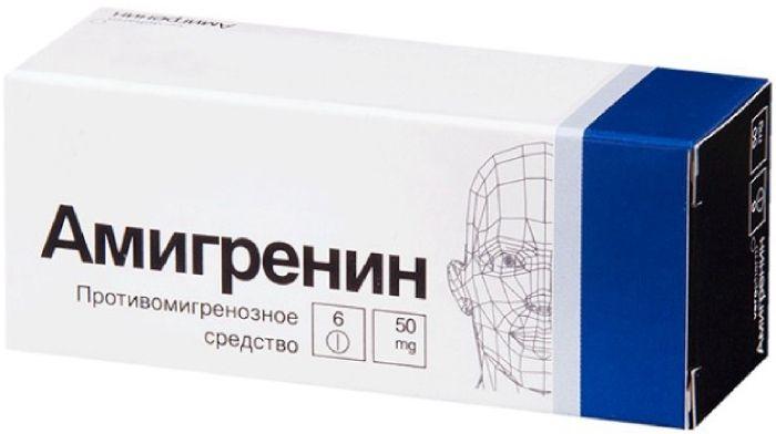 Амигренин таб. п/о 50мг №6
