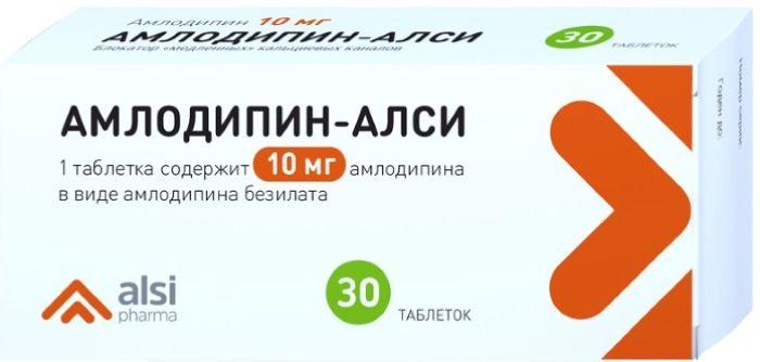 Амлодипин-Алси таб. 10мг №30