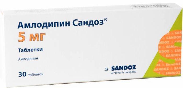 Амлодипин-Сандоз таб. 5мг №30