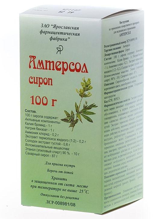 Амтерсол сироп 100г