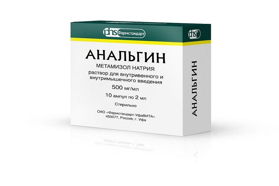 Анальгин р-р д/ин. 500мг/мл 2мл №10