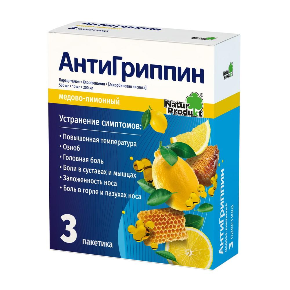 Антигриппин пор. пак. Мед/Лимон №3
