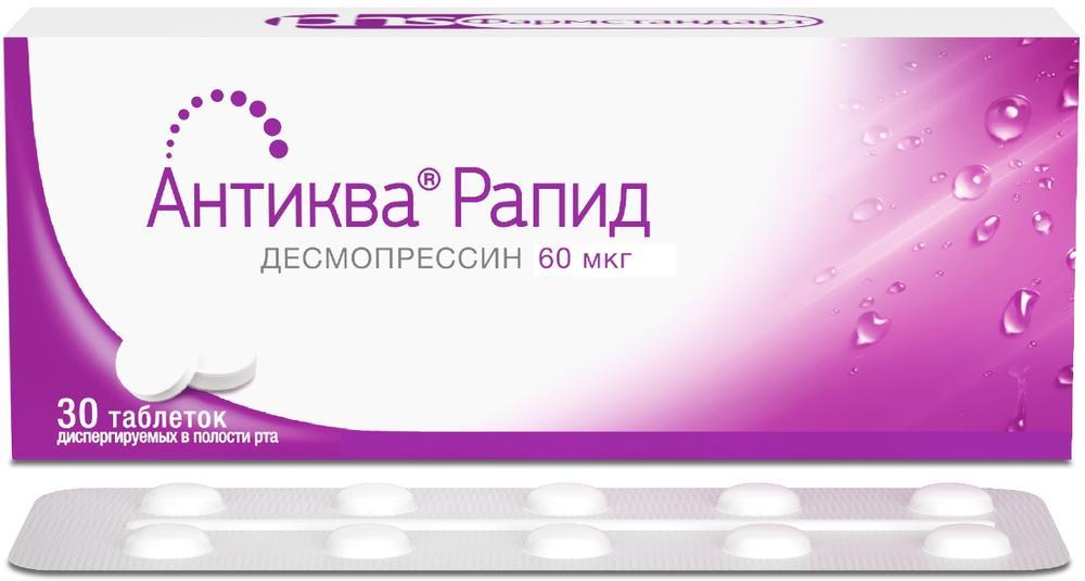 Антиква Рапид таб. дисперг. 60мкг №30