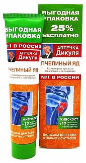 Аптечка Дикуля Живокост бальзам д/тела с пчелиным ядом 12 натур.актив.комп. 125мл