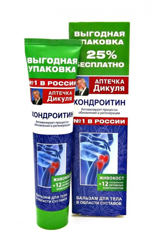 Аптечка Дикуля Живокост Окопник бальзам д/тела 12 натур.актив.комп. 125мл